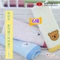 動物繡花剪絨童巾/小毛巾 (6條裝  小資組)   【台灣興隆毛巾製】