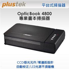 免   精益 Plustek OpticBook 4800 完全書本掃描器