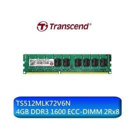 【新風尚潮流】創見伺服器記憶體 4G DDR3-1600 ECC 終身保固 TS512MLK72V6N