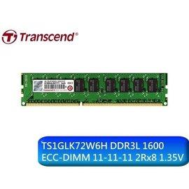 【新風尚潮流】創見伺服器記憶體 8G DDR3-1600 ECC 單條8G 1.35V TS1GLK72W6H