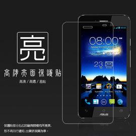 亮面螢幕保護貼 ASUS 華碩 PADFONE INFINITY A80/ Lite A80C/ New Padfone Infinity A86 保護貼 軟性 高清 亮貼 亮...