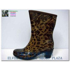 批發價790 RK-1雨鞋811豹紋*高跟捲邊中筒雨靴*(MADE IN CHINA)款式顏色最齊全請找*艾維斯阿曼達皮鞋店*