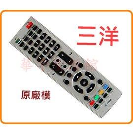 ~加購矽膠保護套40元~SANYO三洋液晶電視遙控器. RC~S071.RC~S070.RC~S061A.RC~918.RC~S060A .RC~907.RC~