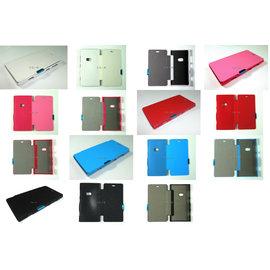 【威特電腦】Nokia lumia 920 專用 磁吸 左右開 皮套 保護套 保護殼 多色可選