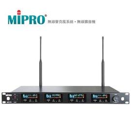Mipro ACT-74 寬頻四頻道純自動選訊接收機 無線麥克風- 勤霖科技有限公司