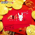 《客製化100包》紙質富貴紅包袋-福兔版(每包10入)  REDP-G HFPWP