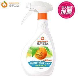 《橘子工坊》天然兩用地板清潔劑(480ml/ 瓶)12入
