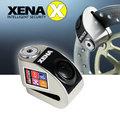 XENA XZZ5L-SS(不鏽鋼色)+東興機車大鎖
