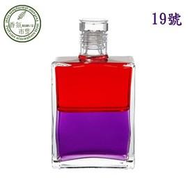 Aura-Soma靈性彩油瓶平衡油~19號生活在物質世界