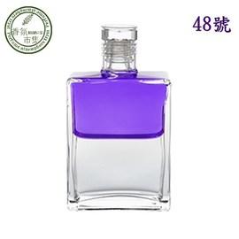 Aura-Soma靈性彩油瓶平衡油~48號 治療的雙翅