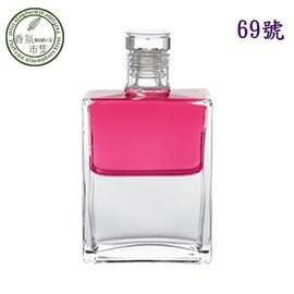 Aura-Soma靈性彩油瓶平衡油~69號 響亮的鐘