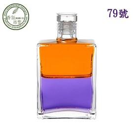 Aura-Soma靈性彩油瓶平衡油~79號 鴕鳥瓶