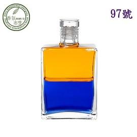 Aura-Soma靈性彩油瓶平衡油~97號大天使尤利爾