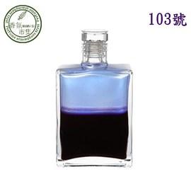 Aura-Soma靈性彩油瓶平衡油~103號大天使漢尼爾Haniel/和平解救瓶