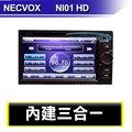 [[娜娜汽車]]NECVOX NI01 內建HD數位電視+衛星導航 +倒車影像