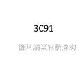3c91( D-Link DES-3528 ) L2 網管型交換器。24埠10/ 100/ Base-T、2埠1000Base-T、2埠Combo 1000Base-T/ SFP。