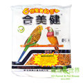 買十送一《寵物鳥世界》HM0001 合美健 No.9 蛋黃粟 500g 超商取付最多10包 文鳥/鸚鵡飼料 鸚鵡日糧