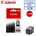 CANON PG-810XL 原廠高容量黑色墨水匣 iP2770/MP258/MP268/MP287/MP276/MX366/MX338/MX347/MX357/MX416/MX426