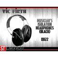 【Vic Firth】DB22 防音耳罩(爵士鼓 鼓手的最愛)