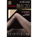 瑪榭20丹無痕透明防爆線褲襪-膚【Tomod's】