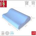 【JAKOTA】寶背高密度記憶枕 100%日本三井高密度記憶棉 二入