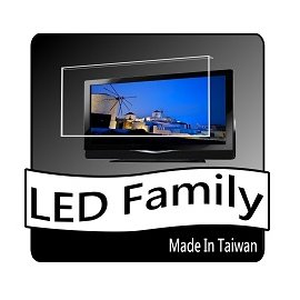 【LED家族-液晶護目鏡]UV-400抗強光/ 藍光/ 紫外線 FOR Fujimaru 50F3DF1   50吋液晶電視保護鏡