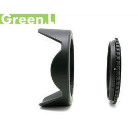 又敗家@可反蓋Green.L綠葉2件式55mm螺牙遮光罩(螺口轉接座+蓮花遮光罩)Sony索尼Minolta美樂達PENTAX Rokkor-PF美能達Konica柯尼卡