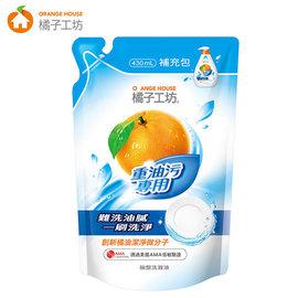 橘子工坊 重油汙 洗碗精 碗盤洗滌液補充包430ml
