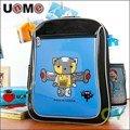 【UnMe機器人】造型率性輕量後背書包∕寶藍色