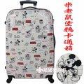 《葳爾登》28吋DISNEY米奇mickey迪士尼硬殼旅行箱TSA行李箱PC鏡面登機箱28吋5039