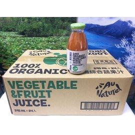 可美特有機綜合蔬果汁295ml*24瓶/箱