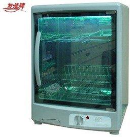 友情牌 16W高效能烘碗機 (PF-3853)