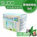 [ 河北水族 ] 日本SUDO 外掛式繁殖/ 隔離/ 飼育盒M(1.2L)S-5830