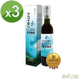 草本之家-日本原裝進口沖繩褐藻醣膠液500mlX3瓶◎免運費褐藻糖膠