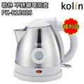 (福利品)【歌林 Kolin】1.2L不銹鋼電茶壺 / 快煮壺 / PK-R1202S / 獅子心家電購物中心