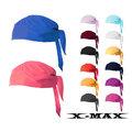 買2送1(贈品隨機)~排汗王~X-MAX~台灣製~礦石涼感纖維 小帽 / 海盜帽 / 頭巾/頭巾帽~抗UV達98.5以上
