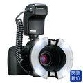 相機專家 Nissin MF-18 環型微距閃光燈 MF18 捷新公司貨
