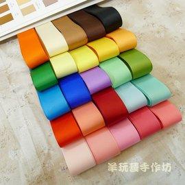 羊玩藝手作坊【16MM純色緞帶5碼】 羅紋緞帶