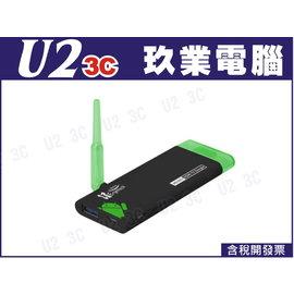 ~嘉義U23C 開發票~人因科技 MD3052 無線HDMI 雙核心 智慧電視棒 A08 ATV200 JD~130可參考
