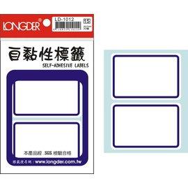 【瑞奇office採購城】龍德 LD-1012自黏性標籤(藍框) / 包 (50*75mm/ 30小張)