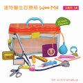 美國B.Toys感統玩具 達特醫生診療箱 小小醫生看診箱