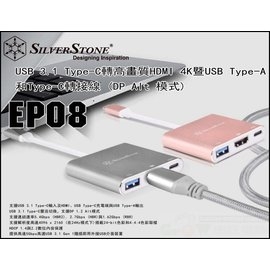[地瓜球@] 銀欣 SilverStone EP08 USB 3.1 Type-C HDMI 4K USB Type-A和Type-C轉接線