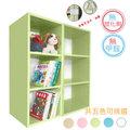 【預購】【正陞iTAR】DIY 塑鋼組合櫃/書櫃/收納櫃(兩只一箱)/共五色 (A38-01)