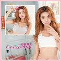 【CosmoPINK粉紅教主】韓風時尚手工珠短背心/附胸墊可單穿TS0002
