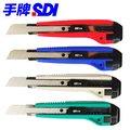 SDI手牌 NO.0423C 自動鎖定大美工刀(1支/套卡)