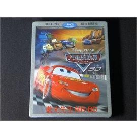 [3D藍光BD] - 汽車總動員 Cars 3D + 2D 雙碟限定版 ( 得利公司貨 )