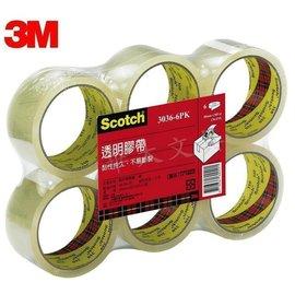 3M Scotch 透明膠帶 48mmX90yd(6入/包)