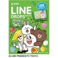 【預購】日本LINE人氣角色水果糖8件組