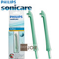 ::bonJOIE:: 美國進口 飛利浦 PHILIPS Sonicare Airfloss 空氣動能牙線機噴頭 HX8002 /60 (1盒2支)(全新盒裝) 刷頭 噴嘴