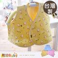 魔法Baby~台灣製造鋪棉背心外套(藍/黃/粉)~男女童裝~h1164